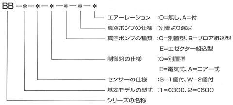 2-1-1-14_07.jpg