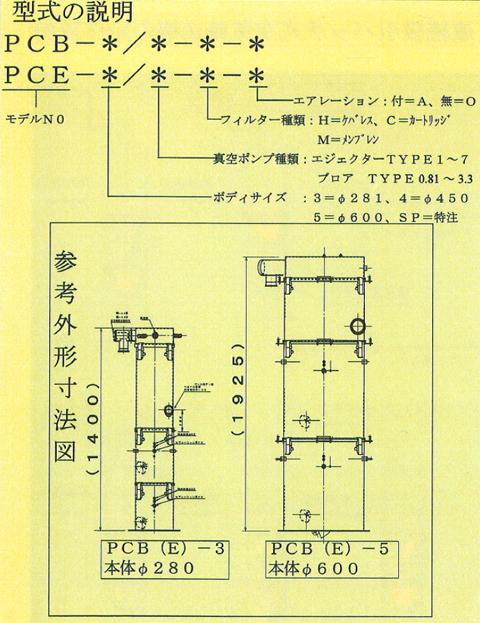 2-1-1-17_katashiki_03.jpg