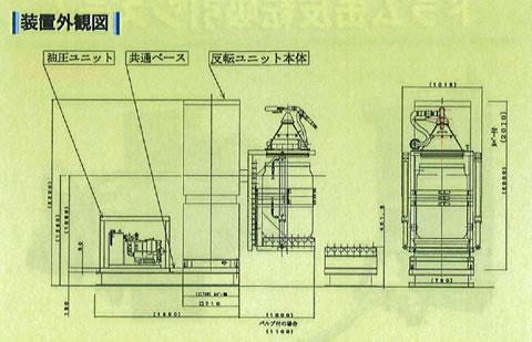 2-1-1-1_03.jpg