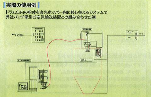 2-1-1-1_04.jpg