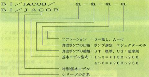 2-1-1-2_09.jpg