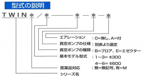 2-1-1-7_06.jpg