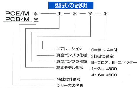 2-1-1-8_06.jpg