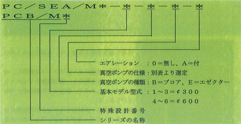 2-1-1-9_07.jpg