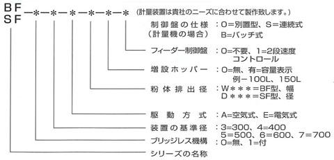 2-1-2-1_12.jpg
