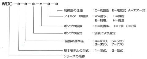 2-1-3-1_08.jpg