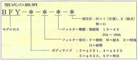 2-1-5-7_04.jpg